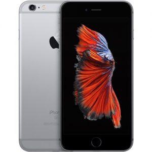 Apple iPhone 6S (16GB)